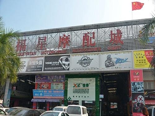 บริการไกด์ส่วนตัวที่จีน